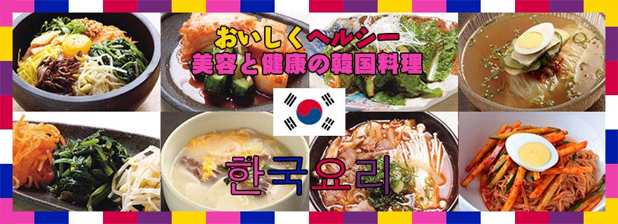 鶴橋ホルモン本舗おすすめのサムギョプサル食べ放題!女性は1600円・子供800円の破格のお値段!90分ラストオーダー制です。
