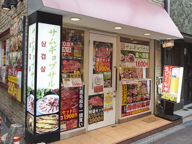 鶴橋ホルモン本舗 別館の詳細へ